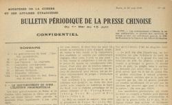 """Accéder à la page """"Bulletin périodique de la presse chinoise"""""""