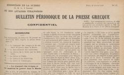 """Accéder à la page """"Bulletin périodique de la presse grecque"""""""