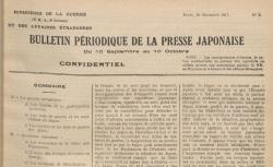 """Accéder à la page """"Bulletin périodique de la presse japonaise"""""""
