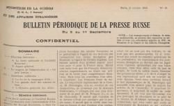 """Accéder à la page """"Bulletin périodique de la presse russe"""""""