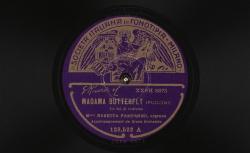 Madame Butterfly. Un bel di vedremo / Puccini, comp. ; Rosetta Pampanini, soprano ; acc de grand orchestre - source : gallica.bnf.fr / BnF