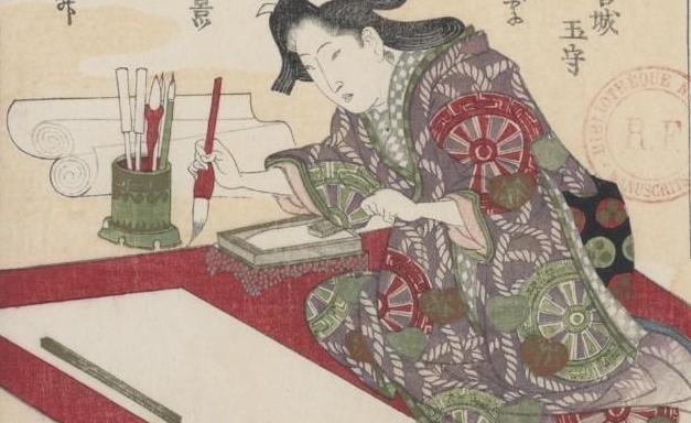 Hokkei. Hanazono bantsuzuki, 1820. Japonais 381 (86)