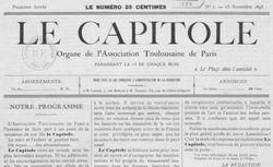 """Accéder à la page """"Capitole (Le)"""""""