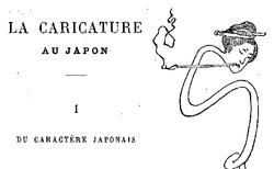 Champfleury. Le musée secret de la caricature, 1888. 8- V- 20064. p. 119