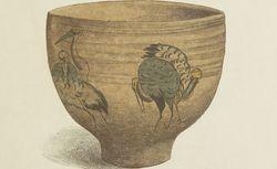 """""""Bol en poterie"""". Le Japon artistique n° 17 (septembre 1889). RESERVE 4-YA5-1. Vue 158"""