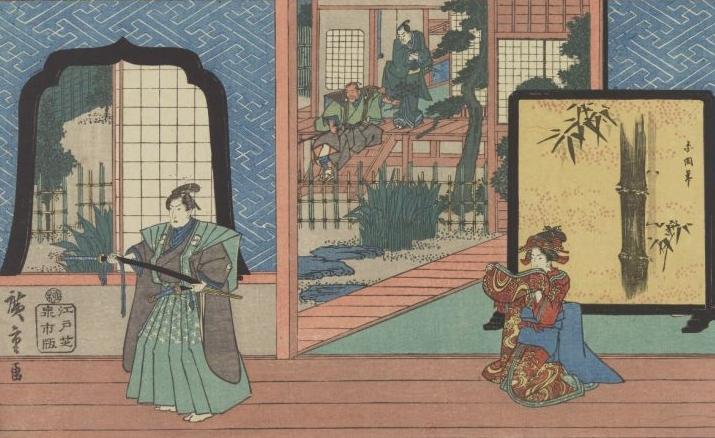 Chūshingura : Nidanme. BOITE FOL-DE-10