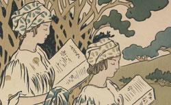 """Accéder à la page """"Les classiques de la littérature"""""""