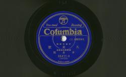 """Accéder à la page """"Nihon ongaku shi. Histoire de la musique japonaise"""""""