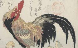 Kyôka surimono. Japonais 381 (Don Sturler)