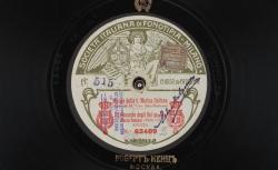 Il crepuscolo degli Dei. Marcia funebre. Parte II / Wagner, comp. ; Musica della R. Marina Italiana, orch. ; Cav. Seba Matacena, dir. - source : gallica.bnf.fr / BnF