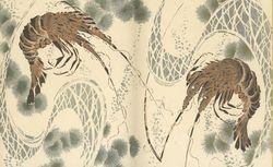"""""""Langoustes"""". Le Japon artistique n°16 (août 1889). RESERVE 4-YA5-1. Vue 133"""
