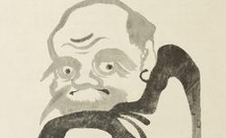 """""""L'anachorète Dharma"""". Le Japon artistique n°27 (juillet 1890). RESERVE 4-YA5-1. Vue 84"""