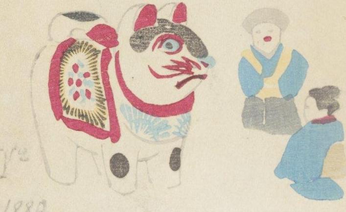 J. Dautremer. Contes du vieux Japon. 8-Y2-41880 (4). Vue 4