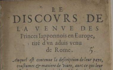 J. Gaultier,  Le discours de la venue des princes japponois en Europe, 1585