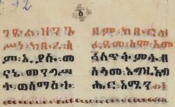 Ethiopien 338 Griaule 34