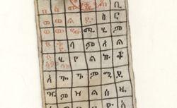 Ethiopien 498 Griaule 190