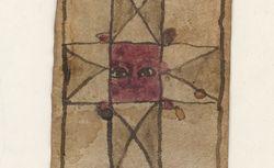 Ethiopien 564 Griaule 256
