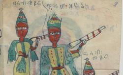 Ethiopien 578 Griaule 270