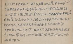 Ethiopien 582 Griaule 274