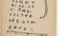 Ethiopien 598 Griaule 290