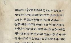 Ethiopien 601 Griaule 293