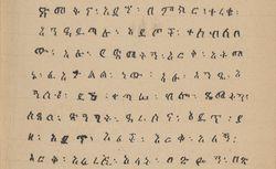 Ethiopien 604 Griaule 296
