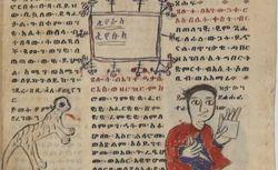 Ethiopien 606 Griaule 298