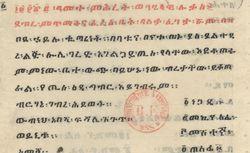 Ethiopien 626 Griaule 318