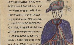 Ethiopien 633 Griaule 325