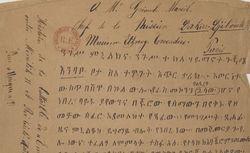 Ethiopien 634 Griaule 326