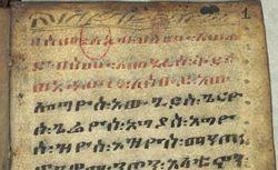 Ethiopien 647 Griaule 339