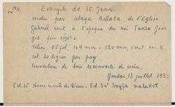 Ethiopien 663-1 Griaule 355