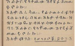 Ethiopien 760 Griaule 264