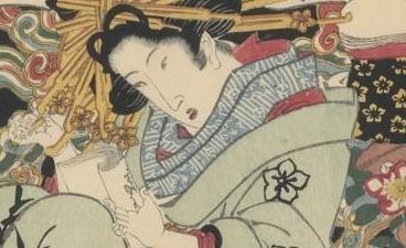 EIsen. Japonais 382 (52)