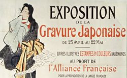 J. Chéret. Exposition de la gravure japonaise (affiche), 1890. ENT DN-1 (CHAIX/8)-ROUL