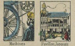 """"""" Pavillon japonais"""". Grande loterie de l'Exposition Universelle. Pellerin et Cie à Epinal, 1878. FOL-LI-59 (9)"""