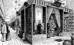 """""""L'exposition japonaise : les galeries"""". Les merveilles de l'Exposition de 1889. 4-V-2952. p. 917"""