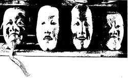 """"""" L'exposition rétrospective du Japon"""". Gazette des beaux-arts, 1er semestre 1901. V- 11792. p. 27"""