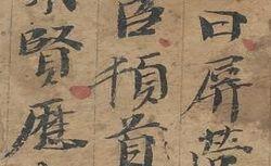 chine histoire politique
