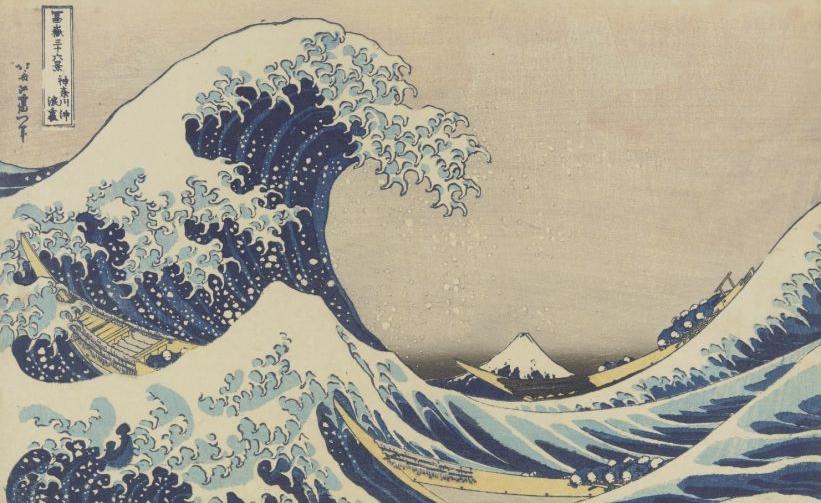 Fugaku-sanjū-rokkei : Kanagawa-oki-nami-ura. BOITE FOL-DE-10 (1)