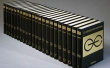 """Accéder à la page """"La Grande Encyclopédie"""""""