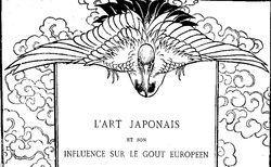 L. Gonse. L'art japonais et son influence sur le goût européen. Revue des arts décoratifs (avril 1898). 4-V-1113. p.97