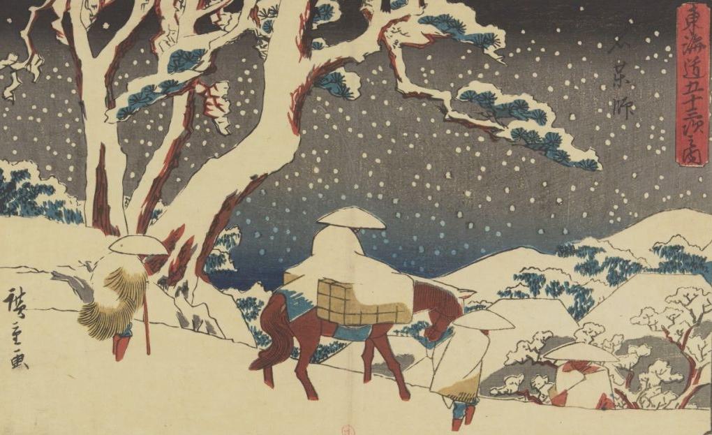 Tōkaidō Gojūsantsugi no uchi : Ishiyakushi. BOITE FOL-DE-10 (2)