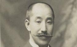 """""""Hayashi Tadamasa"""". E. Pirou, Exposition universelle de 1900 : Portraits des commissaires généraux. 4-NF-52. Vue 41"""