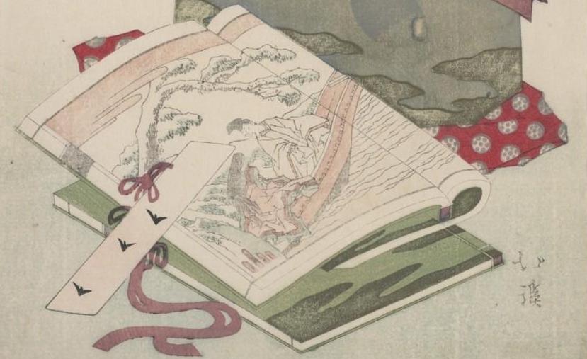 Surimono. Japonais 381 (122)