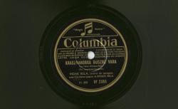 Orchestre tzigane (1 disque)