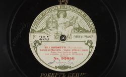 Gli Ugonotti. Signor, difesa e scudo : corale di Marcello ; Meyerbeer, comp. ; Jose Torres de Luna, B - source : gallica.bnf.fr / BnF