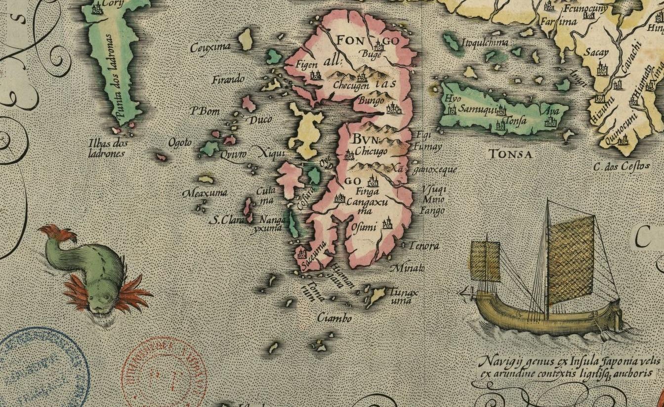 Iaponia. XVIIe s. CPL GE DD-2987 (7435)