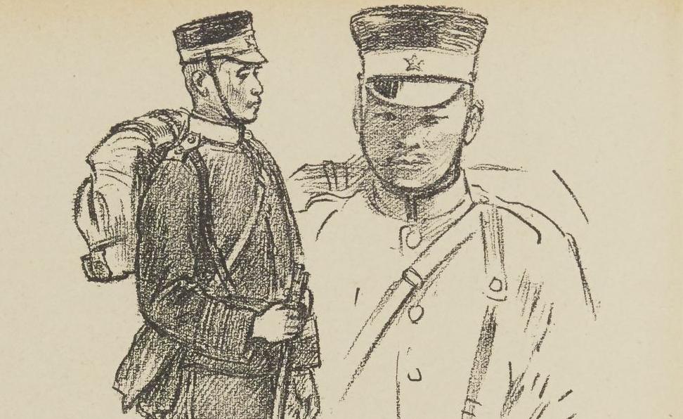 Régamey, F. Le Japon en image, 1905. 4-OD-84 (C). vue 28.