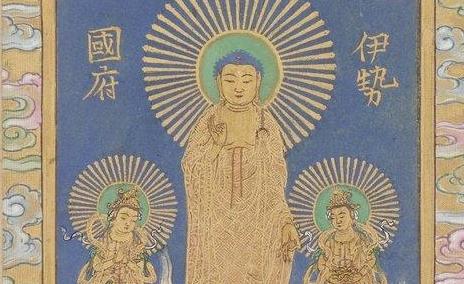 Kakochô. Japonais 248. Vue 160